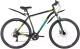 Велосипед Stinger Element Evo 29AHD.ELEMEVO.22BK0 -