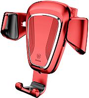 Держатель для портативных устройств Baseus Gravity SUYL-09 (красный) -