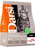 Корм для кошек Darsi Sensitive С индейкой / 37162 (1.8кг) -