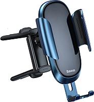 Держатель для портативных устройств Baseus Future Gravity Round Air Outlet SUYL-BWL03 (синий) -