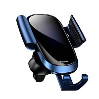 Держатель для портативных устройств Baseus Future Gravity SUYL-WL03 (синий) -