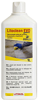 Чистящее средство для плитки Litokol Litoclean Evo (1кг) -