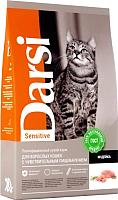 Корм для кошек Darsi Sensitive С индейкой / 37193 (10кг) -