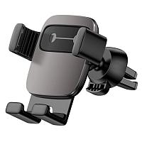 Держатель для портативных устройств Baseus Bear SUYL-FK01 (черный) -