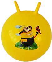 Фитбол с рожками Sabriasport 3334 (желтый) -