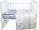 Детское постельное белье Эдельвейс Лето (бязь, желтый) -