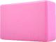 Блок для йоги Sabriasport 3307 (розовый) -