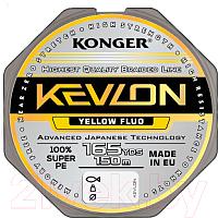 Леска плетеная Konger Kevlon X4 Yellow Fluo 0.18мм 150м / 250154018 -