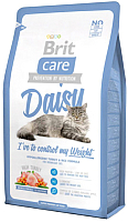 Корм для кошек Brit Care Cat Daisy I've to Control my Weight / 132622 (2кг) -