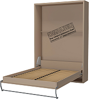 Шкаф-кровать Макс Стайл Kart 18мм 90x200 (бежевый U200 ST9) -