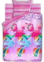 Комплект постельного белья Непоседа My Little Pony. Подводные пони / 550297 -