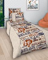 Комплект постельного белья VitTex 5722-3-151м -