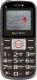 Мобильный телефон Maxvi B8 (коричневый) -