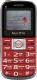 Мобильный телефон Maxvi B8 (красный) -