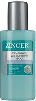 Жидкость для снятия лака Zinger SR-07 (125мл) -