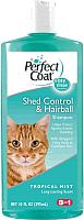Шампунь для животных 8in1 Perfect Coat Shed Control&Hairball (295мл) -