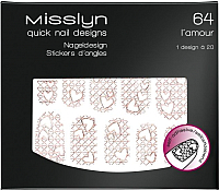 Наклейки для ногтей Misslyn Nail Designer 64 -