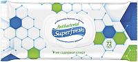 Влажные салфетки ООО КПД SuperFresh антибактериальные (72шт) -