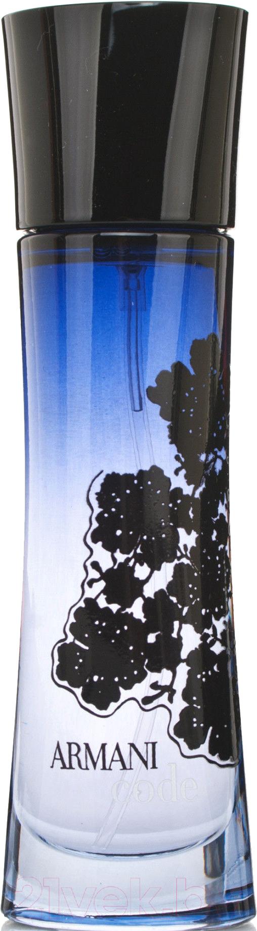 Купить Парфюмерная вода Giorgio Armani, Code Pour Femme (30мл), Италия, Code (Giorgio Armani)