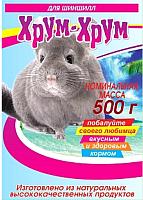 Корм для грызунов Хрум-Хрум Для шиншилл (500г) -