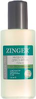 Жидкость для снятия лака Zinger SR-17 -