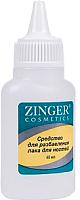 Разбавитель лака Zinger SR-21 -