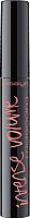 Тушь для ресниц Misslyn Volume Mascara 383.08 -