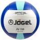 Мяч волейбольный Jogel JV-110 (р-р 5) -