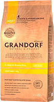 Корм для собак Grandorf Living Probiotics Adult Mini 4 Meat&Brown Rice (3кг) -