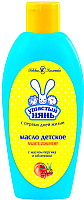 Косметическое масло Ушастый нянь Массажное для детей (200мл) -
