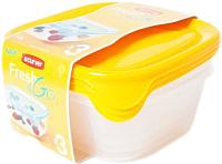 Набор контейнеров Curver Fresh&Go 08559-007-00 / 182218 (желтый/прозрачный) -
