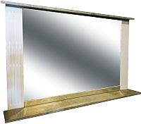 Зеркало интерьерное Гамма Люкс 2 (камень светлый) -