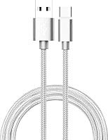 Кабель Atom USB Type-C 3.1 - USB А 3.0 (1.8м, серебристый) -