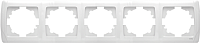 Рамка для выключателя Viko Carmen / 90571105 (белый) -