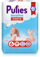 Подгузники-трусики детские Pufies Sensitive Extra Large 16+ кг (38шт) -