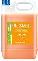 Шампунь для животных Artero Hidratante / H625 (5л) -