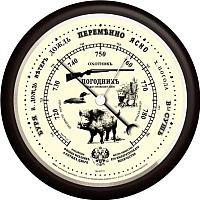 Барометр RST ПогодникЪ Охотникъ / 05773 -