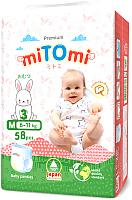 Подгузники-трусики MiTomi Premium M от 6 до 11кг (58шт) -