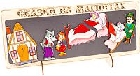 Кукольный театр Нескучные игры Красная шапочка. Сказки на магнитах / К-0543/4 -