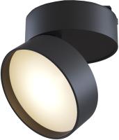 Трековый светильник Maytoni Track TR007-1-18W3K-B4K -