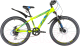 Велосипед Novatrack Extreme 24AHD.EXTREMEHD.13GN20 -