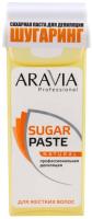 Паста для шугаринга Aravia Professional натуральная сахарная в картридже (150г) -