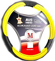 Оплетка на руль AVS GL-910M-YE / A07524S (M, желтый) -