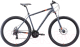 Велосипед STARK Hunter 29.2 D 2020 (18, серый/черный/оранжевый) -