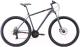 Велосипед STARK Hunter 29.2 D 2020 (20, серый/черный/оранжевый) -