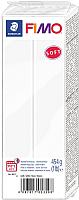 Полимерная глина Fimo Soft 8021-0 (454г) -