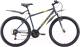 Велосипед STARK Outpost 26.1 V 2020 (20, серый/желтый) -