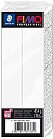 Полимерная глина Fimo Professional 8041-0 (454г) -