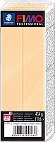 Полимерная глина Fimo Professional 8041-02 (454г) -