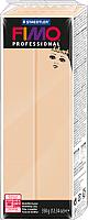 Полимерная глина Fimo Professional Doll Art 8071-45 (454г) -